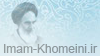 Why Imam Khomeini is known to live a very simple life?