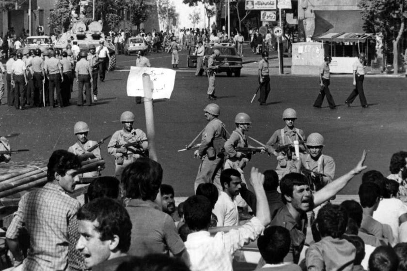 the negative impact of the iranian cultural revolution of 1979 from wright mills sociological perspe Author nedvěd, martin-peřinková, martina kubečková, darja tm vinod kumar and associates hendrix, john plunkett, drew-muir, hamish-sermon, university of utah.